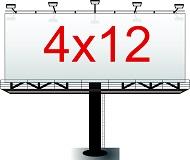 Щит 4х12 Баннер 510гр./м2 Европа (с обработкой) - 9150р.
