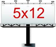 Щит 5х12 Баннер 510гр./м2 Европа (с обработкой) - 11500р.